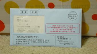 f0100750_2134245.jpg