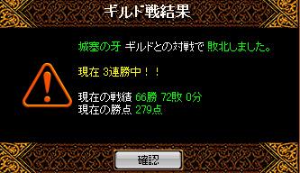 b0073151_1210231.jpg