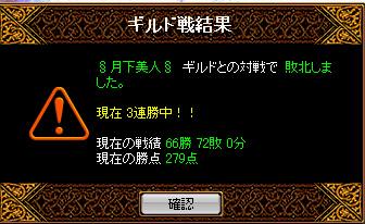 b0073151_12125612.jpg