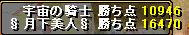 b0073151_12132761.jpg