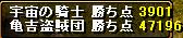 b0073151_12142325.jpg