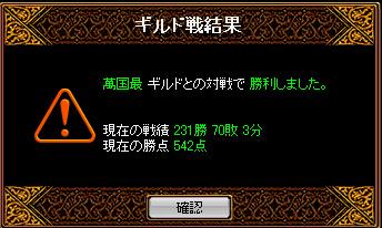 b0073151_12144778.jpg