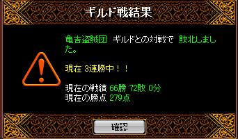b0073151_12147100.jpg