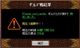 b0073151_12185321.jpg