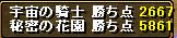 b0073151_12214376.jpg