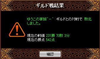 b0073151_124413.jpg