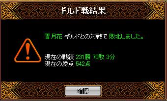 b0073151_1254427.jpg