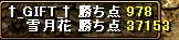 b0073151_1262348.jpg