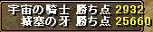 b0073151_1264460.jpg