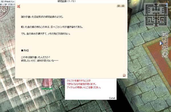c0050051_10483682.jpg
