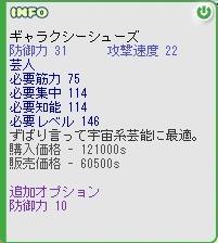 b0043454_2103276.jpg