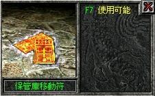 c0107459_1639452.jpg