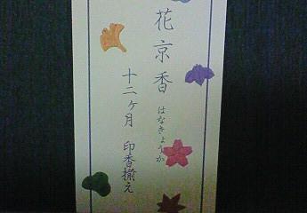f0006964_172247.jpg