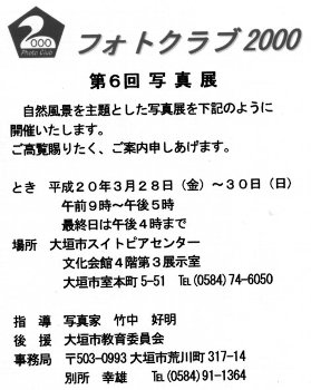 f0106664_74397.jpg