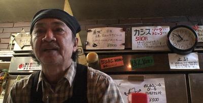 ぐらたん亭 どつぼどーる (1)       2008年3月25日_d0083265_22452931.jpg