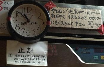 ぐらたん亭 どつぼどーる (1)       2008年3月25日_d0083265_2275189.jpg
