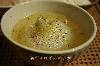春野菜でもう一品_c0156468_20453712.jpg