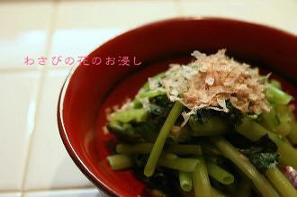 春野菜でもう一品_c0156468_20461712.jpg