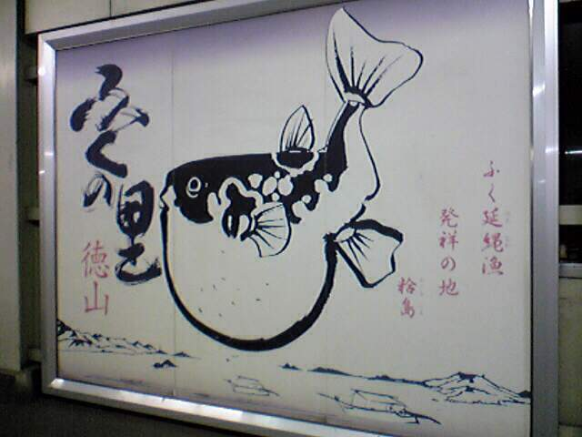 To OSAKA, 大阪へ_e0142585_23194869.jpg