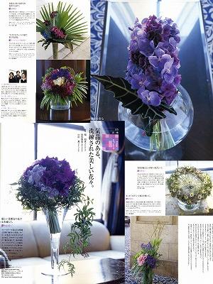 ■ カラーで選べる春の花束_c0100388_13364617.jpg