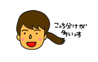 a0093189_1857867.jpg