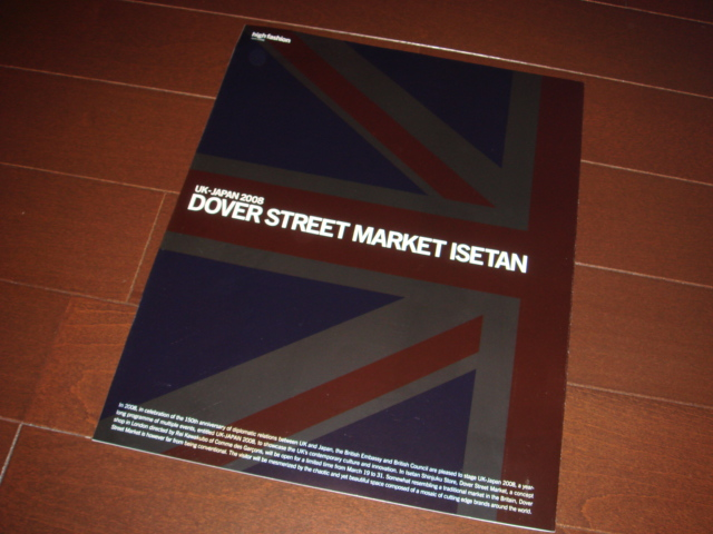 DOVER STREET MARKET in ISETAN_f0010106_23101166.jpg