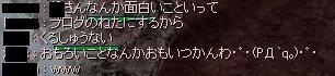 e0094126_1462235.jpg