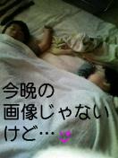 f0085327_1485347.jpg