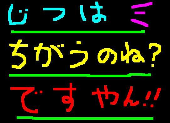 f0056935_19522056.jpg