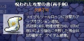 c0145137_2233699.jpg
