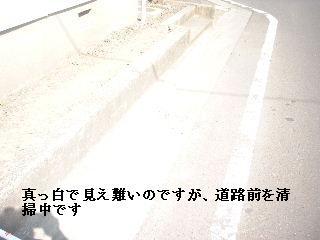 f0031037_15175682.jpg