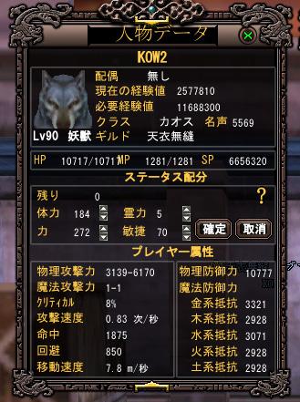 b0127639_2045019.jpg