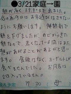 e0013439_20121083.jpg