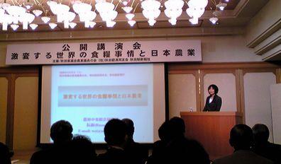 公開講演会_f0081443_2311999.jpg