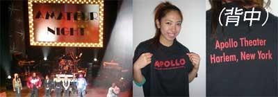 2008年、アポロ劇場あれこれ。_f0009746_15104572.jpg
