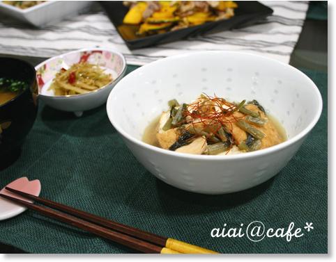 厚揚げと雪菜のサッと煮_a0056451_144395.jpg