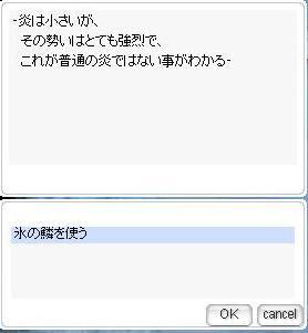 e0066552_23593643.jpg