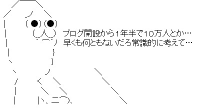 a0088158_014349.jpg
