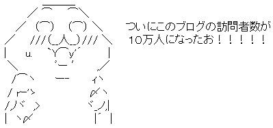 a0088158_01571.jpg