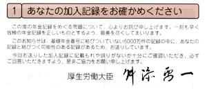 b0048466_17343766.jpg
