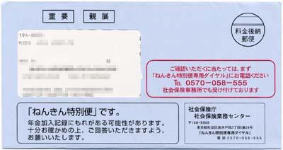 b0048466_1734744.jpg
