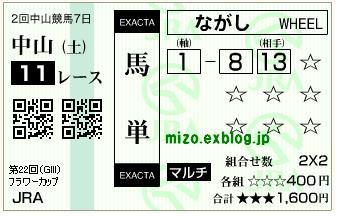 b0042567_1045399.jpg