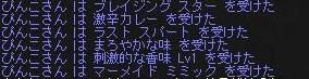 d0072677_1335735.jpg