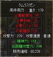 f0089379_4323218.jpg