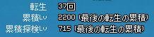 f0071189_24485.jpg