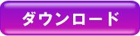 b0069605_20165487.jpg