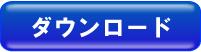 b0069605_2017288.jpg
