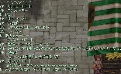 b0098610_2003879.jpg