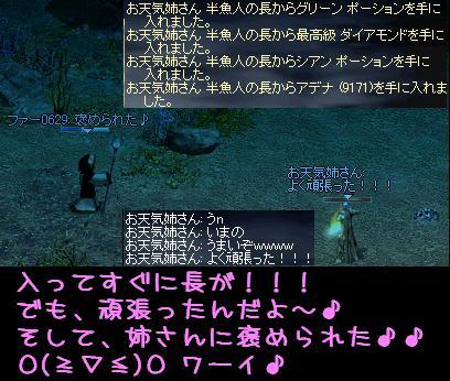f0072010_812123.jpg