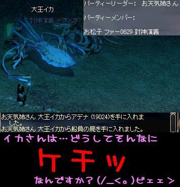 f0072010_8251566.jpg
